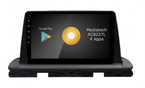 Штатная магнитола Roximo S10 RS-2326 для Kia Cerato IV 2018-2021 на Android 10.0
