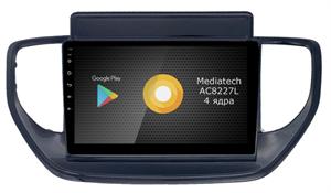 Штатная магнитола Roximo S10 RS-2021-N20 для Hyundai Solaris 2020+ на Android 10.0