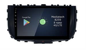 Штатная магнитола Roximo 4G RX-2330 для KIA Soul III 2019-2020 на Android 10.0