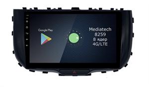 Штатная магнитола Roximo 4G RX-2330-N19 для KIA Soul III 2019-2020 на Android 10.0
