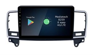 Штатная магнитола Roximo 4G RX-2506 для Mercedes ML-class (W166) 2011-2015, GL-class (X166) 2012-2016 на Android 10.0