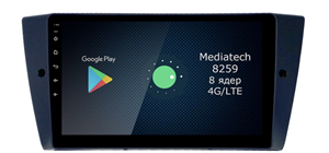 Штатная магнитола Roximo 4G RX-2742 для BMW 3-серии 2005-2012 E90 на Android 10.0