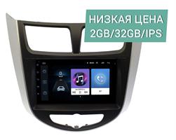 Штатная магнитола Wide Media LC7129ON-2/32 для Hyundai Solaris 2011 - 2017 на Android 8.0