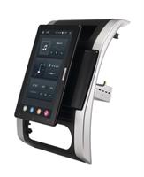 CarMedia OL-1678-2D-RL TESLA (вертикально-поворотный экран) для Nissan X-Trail II (T31) 2007-2014 на Android 10.0