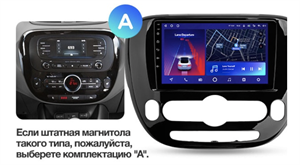 Штатная магнитола Teyes CC2 Plus 6/128 для KIA Soul II 2013-2019 на Android 10.0