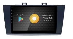 Штатная магнитола Roximo S10 RS-3404 для Subaru Outback, Legacy 2014-2018 (Android 10.0)