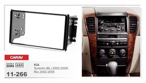 Переходная рамка CARAV 11-266 (KIA Sorento (BL) 2002-2009; Rio 2002-2005 )