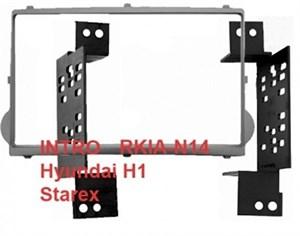 Переходная рамка Intro RHY-N14 (Hyundai H1 Starex 07+)