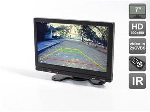 """AVIS Electronics AVS0705BM 7"""" для установки на приборную панель"""