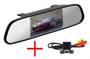 Зеркало + камера универсальная кубик