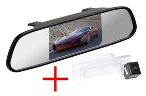 Зеркало + камера cam-025 для Hyundai i40 2011+ / Kia Optima 10-16, Sportage 2016+