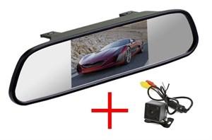 Зеркало + универсальная камера заднего вида кубик с ИК подсветкой