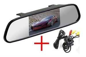 Зеркало + универсальная камера заднего вида 8 ИК диодов