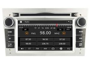 Штатная магнитола Ksize W2-E8828S для Opel Astra, Corsa (серебро)