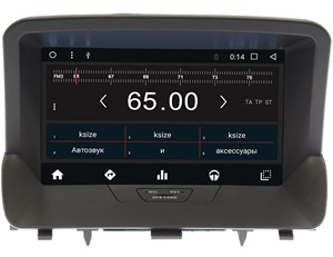 Штатная магнитола Wide Media WM-KR8040MB для Opel Mokka I 2012-2017 Android 6.0.1