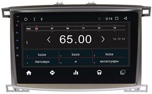 Штатная магнитола Wide Media WM-CF3065NC для Lexus LX II 470 2003-2007 Android 7