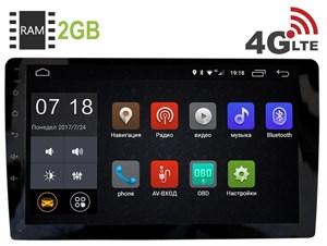 2 DIN Универсальная магнитола LeTrun 2059 Android 6.0.1 10 дюймов (4G LTE 2GB)