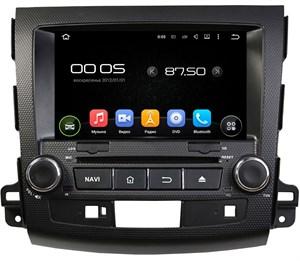 CarMedia KD-8063-P3-7 Mitsubishi Outlander II (XL) 2006-2012 Android 7.1