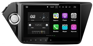 Штатная магнитола FarCar s130+ для Kia Rio 2011-2017 на Android 7.1 (W106BS)