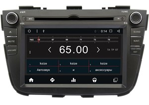 Штатная магнитола Wide Media WM-KR7064NC для Kia Sorento II 2012-2017 Android 7.1.2