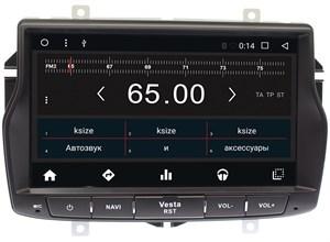 Штатная магнитола Wide Media WM-CF3087NC для Lada Vesta 2015-2017 Android 7.1.2