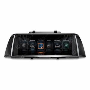 """Автомагнитола IQ NAVI T54-1104C BMW 5 серия (F10 / F11) (2010-2013) 10,25"""" AUX"""