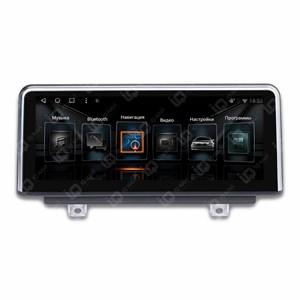 """Автомагнитола IQ NAVI T54-1123C BMW 1er (F20 / F21) / 3er (F30 / F31 / F34) / 4er (F32 / F33 / F36) 10,25"""" AUX"""
