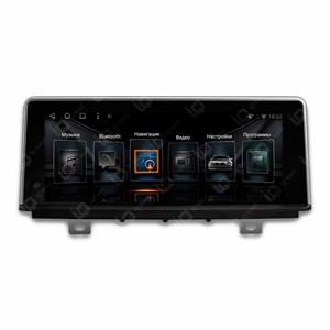 """Автомагнитола IQ NAVI T54-1120CD BMW 2er (F22 / F45 / F46) (2014+) 8,8"""" с Carplay"""