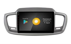 Штатная магнитола Roximo S10 RS-2317 для KIA Sorento 3 Prime (Android 8.1)