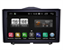 FARCAR LX1206R (S195) с DSP для Lada Granta I 2018-2019 на Android 8.1 - фото 144008