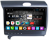 DayStar DS-7021HB для KIA Cerato 2013-2018 на Android 9.0 - фото 21600